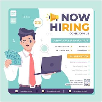 Diseño de vector de plantilla de cartel de contratación