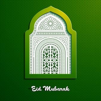 Diseño de vector de saludo hermoso eid mubarak con patrón árabe ventana mezquita