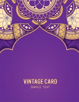 Diseño de vector de tarjeta de invitación