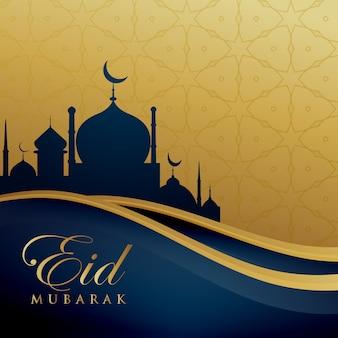 Diseño vectorial amarillo y azul oscuro de eid mubarak