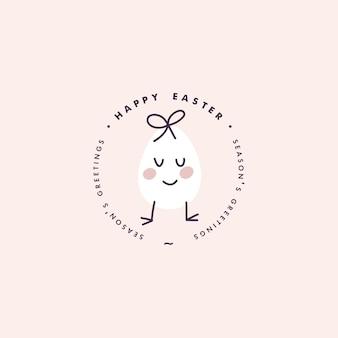 Diseño vectorial huevo de pascua con cinta blanca. tipografía e icono de tarjeta de felicitación.