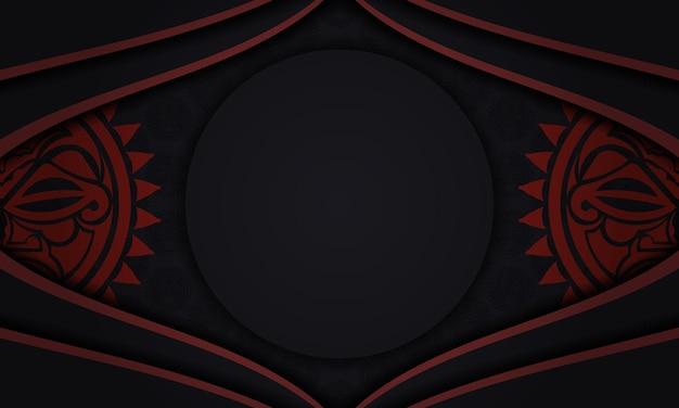 Diseño vectorial de una postal en color negro con una máscara de los dioses. diseño de una invitación con un lugar para tu texto y un rostro en estilo polizeniano.