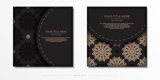 Diseño vectorial presentable de postal en color negro con adorno árabe.