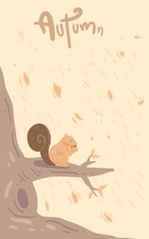 Diseño vectorial para tarjeta y póster. ilustración de ardilla
