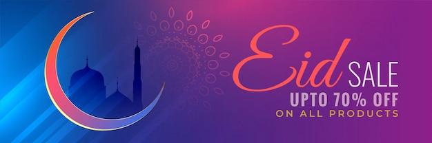 Diseño de venta de eid mubarak colorido