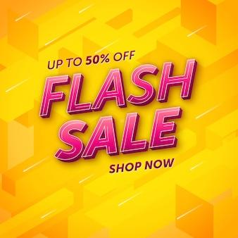 Diseño de venta flash