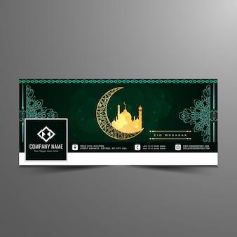 Diseño verde oscuro de eid mubarak para la timeline de facebook