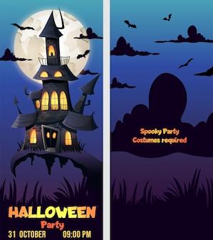 Diseño de volante de cartel de dos lados de halloween casa embrujada y fondo de luna llena maqueta de volante