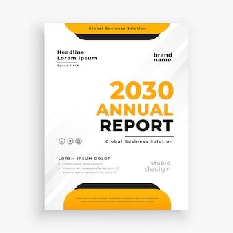 Diseño de volante de folleto comercial de informe anual moderno
