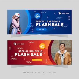 Diseño de web de plantilla de banner de venta de promoción de moda simple moderna premium