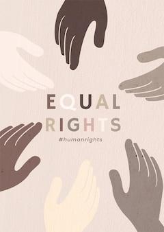 Diversas manos unidas vector & # 39; igualdad de derechos & # 39; fondo de colores