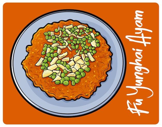 Divertido y delicioso fu yunghai ayam, una comida asiática en estilo doodle