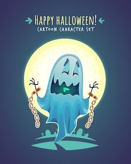 Divertido fantasma de halloween. ilustración de personaje de dibujos animados