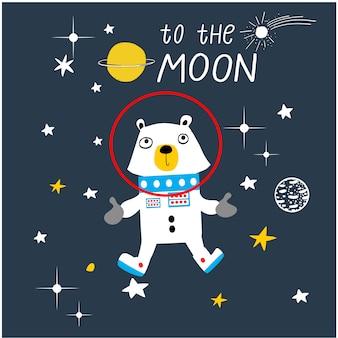 Divertido vector de dibujos animados animales astronauta