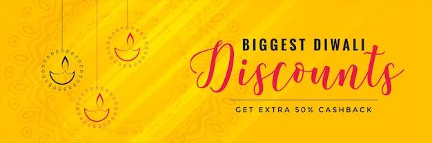 Diwali descuento diseño de banner amarillo