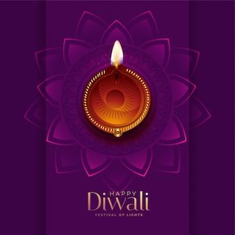 Diwali diya hermoso fondo
