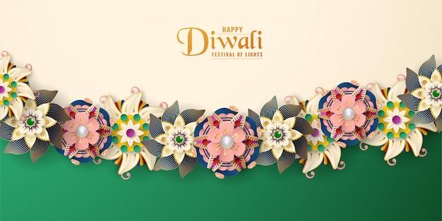 Diwali es festival de luces de hindú para tarjeta de felicitación