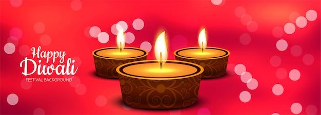 Diwali festival indio de luces banner colorido