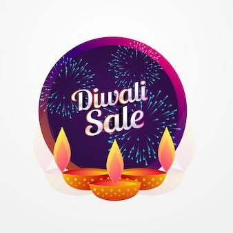 Diwali festival venta cartel diseño con diya y fuegos artificiales