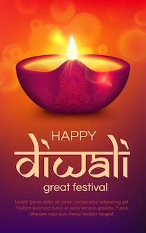 Diwali o festival indio de la luz deepavali. lámpara diya de saludo navideño de religión hindú, linterna de aceite con llama de fuego ardiente, decoración rangoli de patrón de paisley y adorno floral