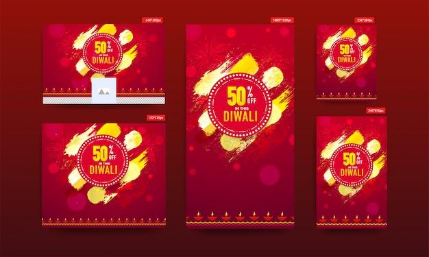 Diwali venta banner banner y flyer.
