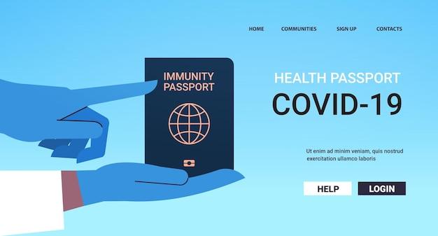 Doctor en guantes con pasaporte de inmunidad global concepto de inmunidad de coronavirus de reinfección libre de riesgo de covid-19