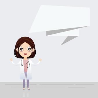 Doctor con palabra de burbuja. vector ilustración médico. vector, ilustración