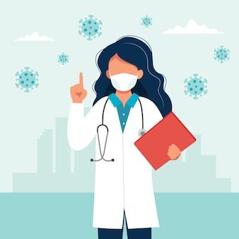 Doctora con una máscara médica