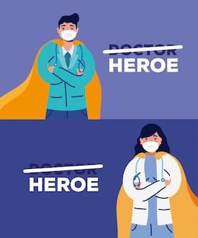 Doctores héroes pareja con máscaras faciales personajes
