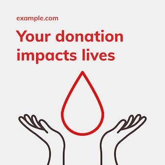 La donación impacta vidas plantilla vector salud caridad anuncio en redes sociales