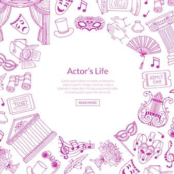 Doodle ilustración de fondo de elementos de teatro con lugar para el texto en el centro