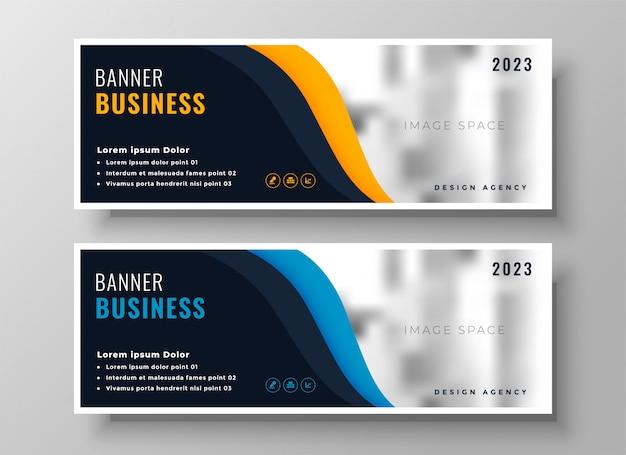 Dos banners de negocios modernos con espacio de imagen