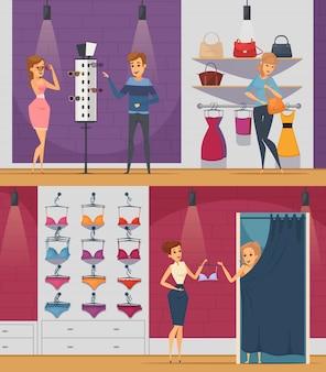 Dos composiciones de personas planas horizontales que intentan comprar con una chica en la tienda de lencería y una chica en la tienda de accesorios