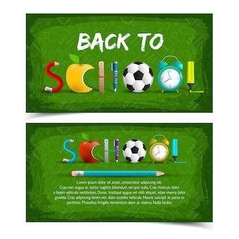 Dos pancartas verdes horizontales de regreso a la escuela.