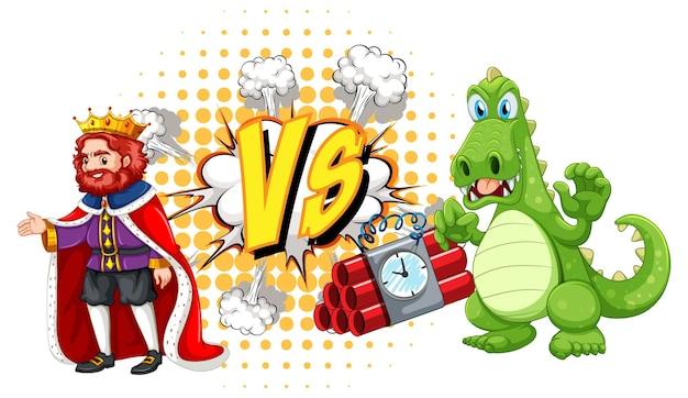 Dragón y rey peleando entre sí sobre fondo blanco.