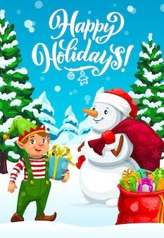Duende navideño y muñeco de nieve entregando regalos de navidad