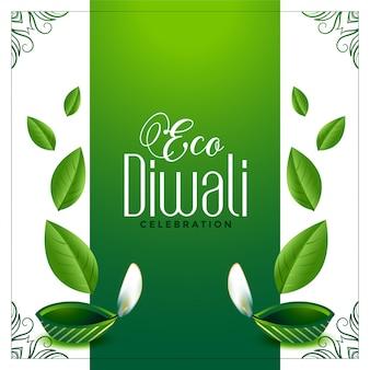 Eco amigable verde diwali fondo con hojas