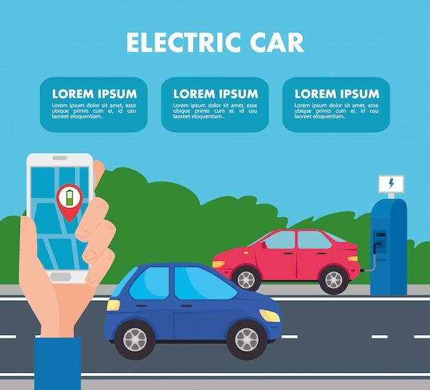 Eco estación eléctrica coche azul y rojo y mano diseño de vector de teléfono inteligente