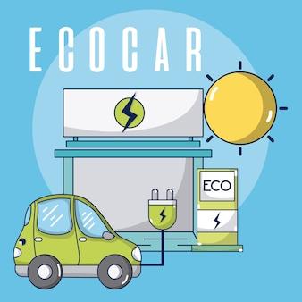 Ecocar carga de energía en la estación eléctrica