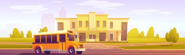 Edificio escolar de dibujos animados con autobús escolar
