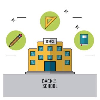 Edificio de la escuela en primer plano y lápiz y escuadrón y libro