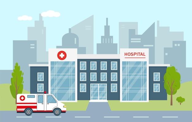 Edificio del hospital y coche de ambulancia en la ciudad. concepto de servicio médico o de emergencia. ilustración en estilo plano.
