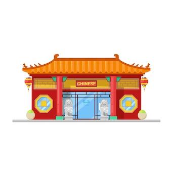 Edificio de restaurante de cocina china