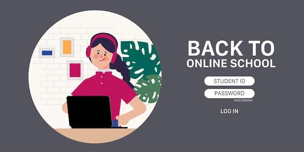 Educación escolar en línea con inicio de sesión de plantilla de sitio web de estancia en casa para estudiantes