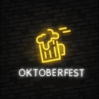 Efecto de neón oktoberfest