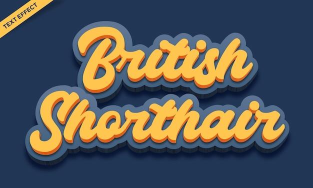 Efecto de texto de color de gato británico sorthair