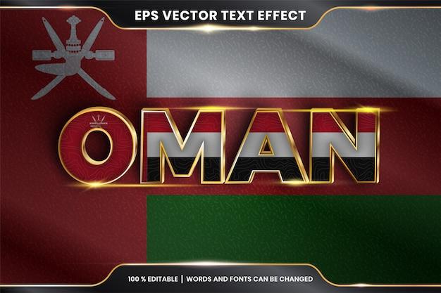 Efecto de texto editable - omán con su bandera nacional del país