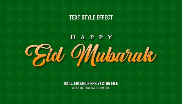 Efecto de texto de estilo editable feliz eid mubarak