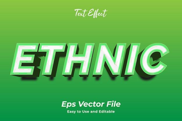 Efecto de texto étnico editable y fácil de usar vector premium