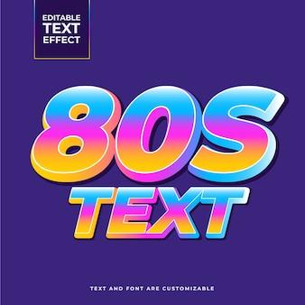 Efecto de texto retro de los 80